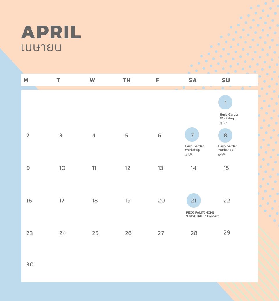 JWD-Schedule-Apr-2018