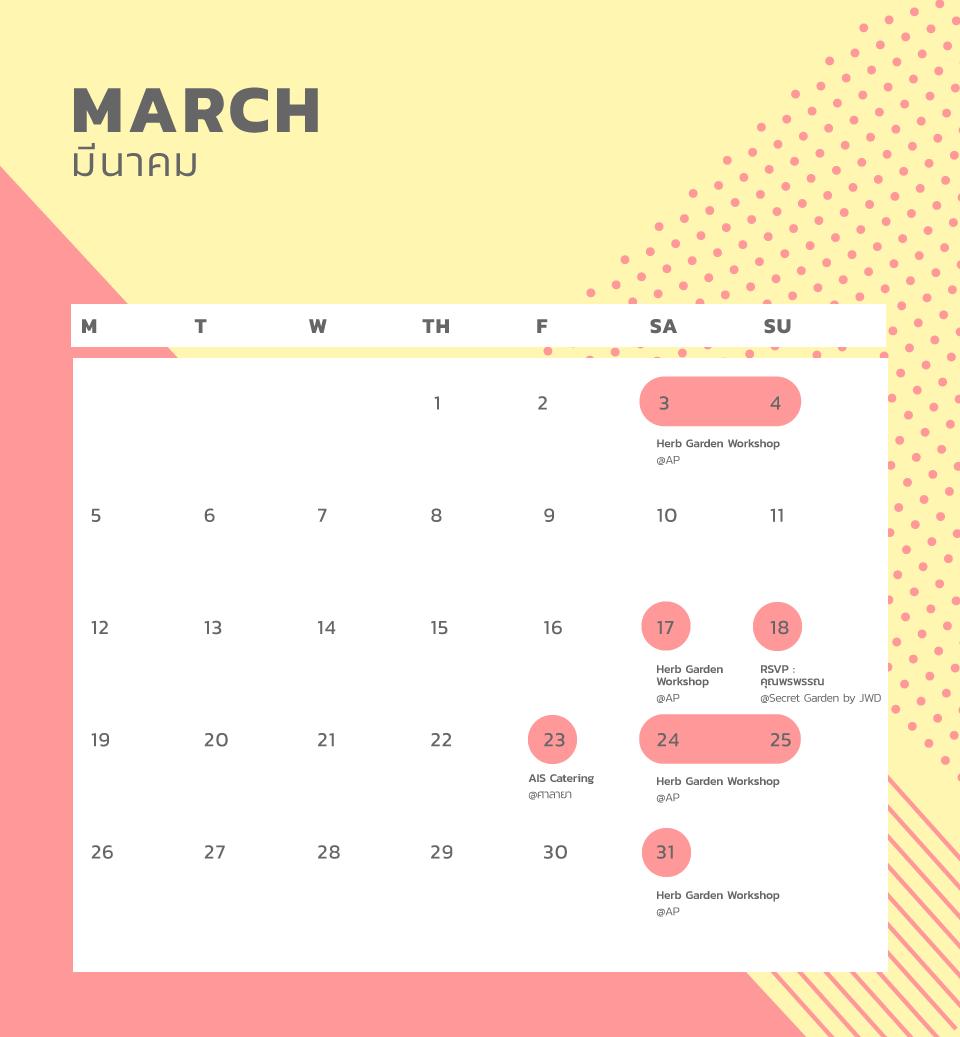 JWD-Schedule-Mar-2018