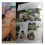 magazine_ppg